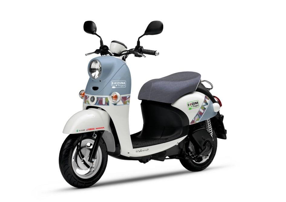 Iq Air Filters >> Yamaha e-Vino – 🛵 電動スクーター 2019